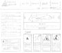 biomechanik:aktuelle_themen:projekte_ss19:shop.png